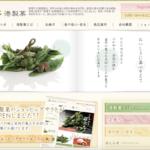 妻から見た新潟港製菓の評判・口コミは?