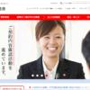 日本生命保険