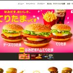 日本マクドナルドの働きやすさ・評判は?