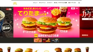 日本マクドナルドの評判・口コミ