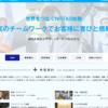 ANA成田エアポートサービス
