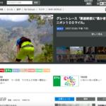 日本放送協会(NHK)の働きやすさ・評判は?