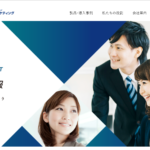 NTTコムマーケティングの働きやすさ・評判は?