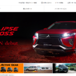 妻から見た三菱自動車工業の評判・口コミは?