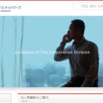 東京モバイルネットワークの働きやすさ・評判は?