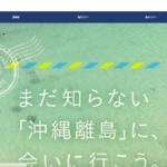 妻から見た全日本空輸(ANA)の評判・口コミは?