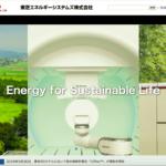 東芝エネルギーシステムズの働きやすさ・評判は?