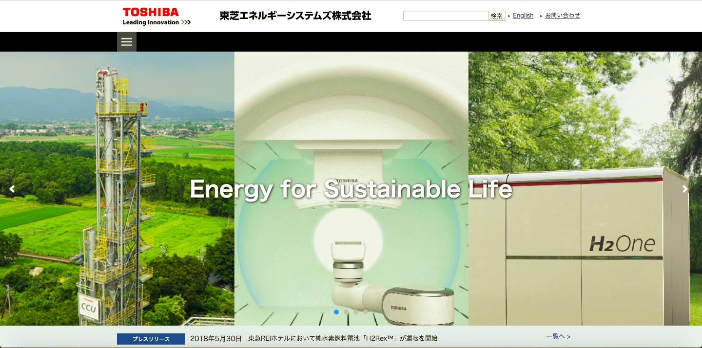 東芝エネルギーシステムズの評判・口コミ