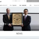 全日本空輸(ANA)の働きやすさ・評判は?