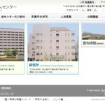 愛知県がんセンターの働きやすさ・評判は?