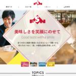 JR西日本フードサービスネットの働きやすさ・評判は?
