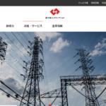 東京電力パワーグリッドの働きやすさ・評判は?