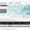JR東日本(東日本旅客鉄道)