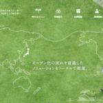 日本ビジネスデータープロセシングセンターの働きやすさ・評判は?