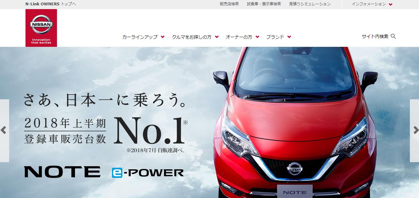 富山日産自動車の働きやすさ・評判は?