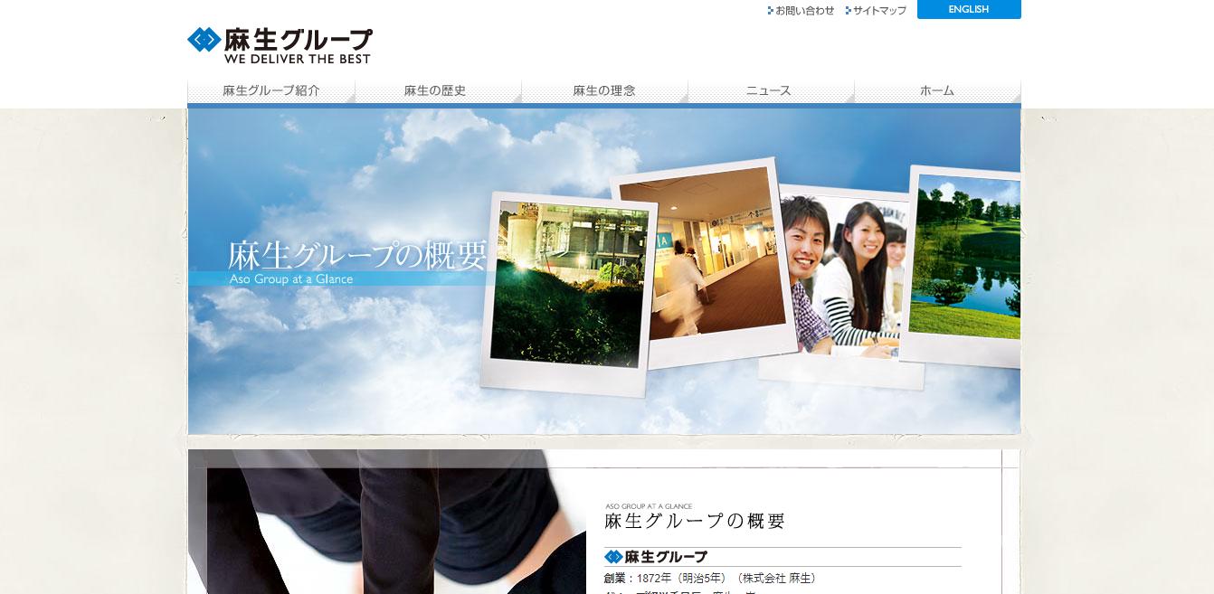妻から見た飯塚病院の評判・口コミは?