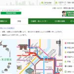 妻から見た東京都交通局の評判・口コミは?