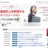 富士通コミュニケーションサービス