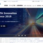 NTTデータの働きやすさ・評判は?