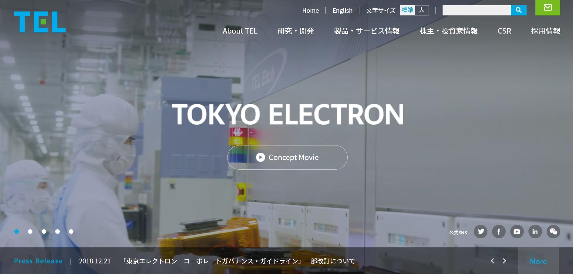 妻から見た東京エレクトロンテクノロジーソリューションズの評判・口コミは?