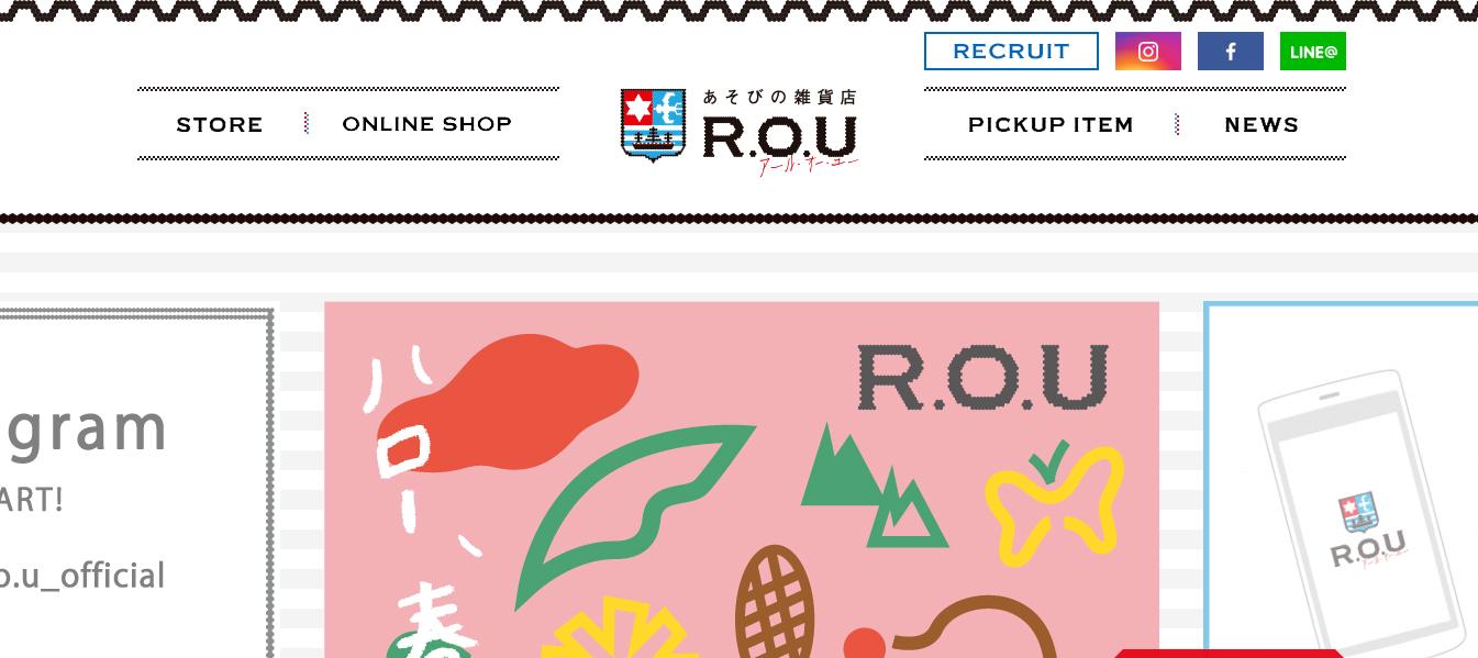 R.O.U(アール・オー・ユー)の働きやすさ・評判は?
