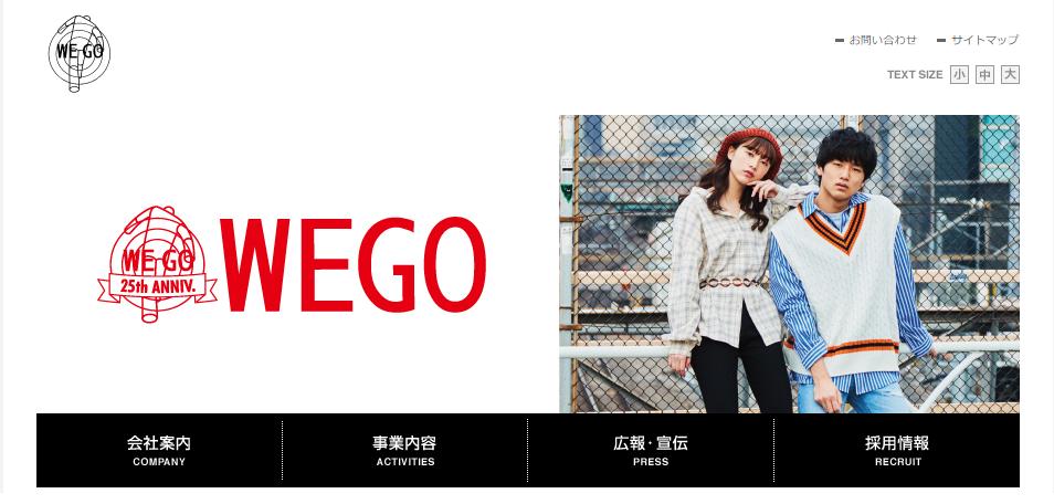 ウィゴー(WEGO)の評判・口コミ