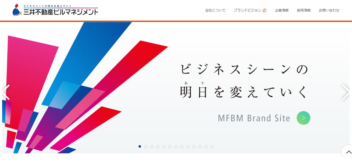三井不動産ビルマネジメントの評判・口コミ