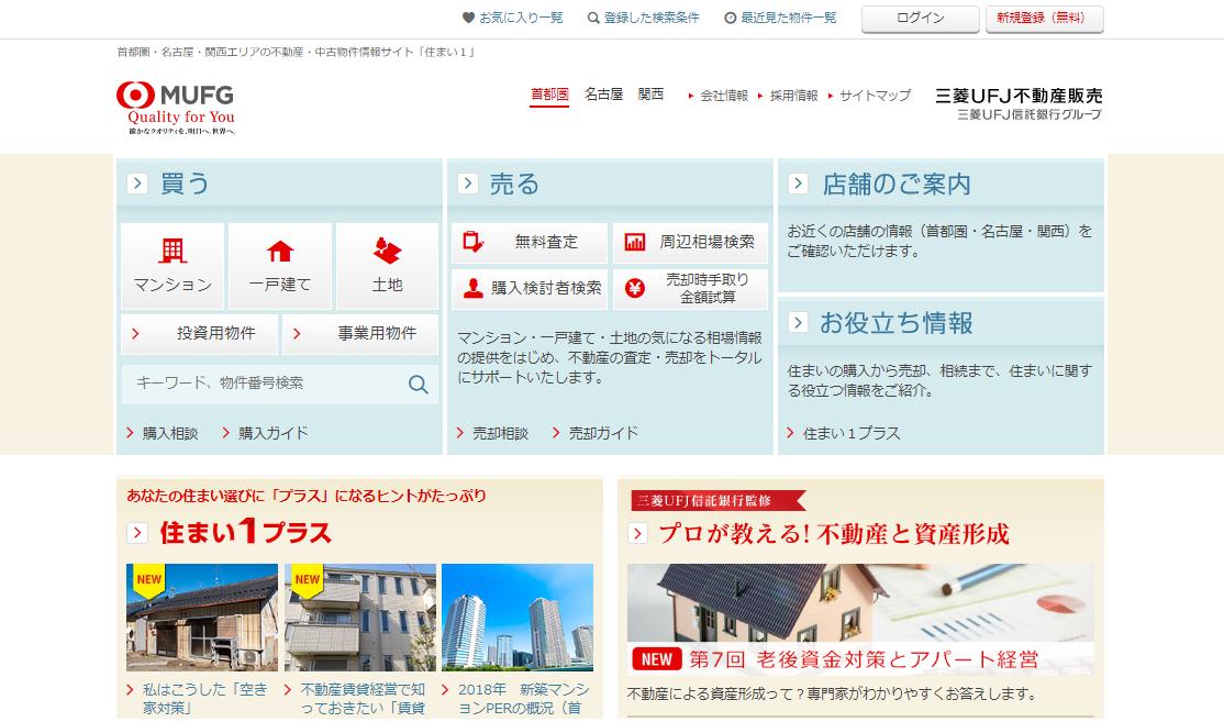三菱ufj信託銀行 年収