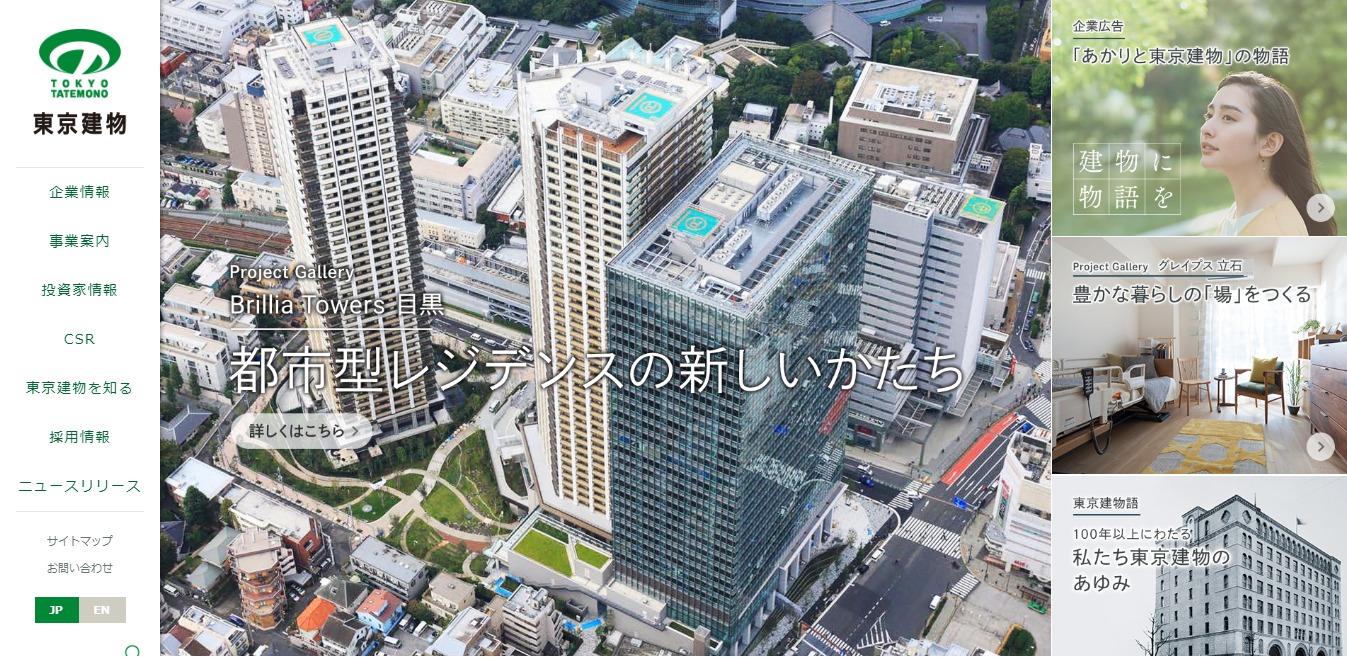 妻から見た東京建物の評判・口コミは?