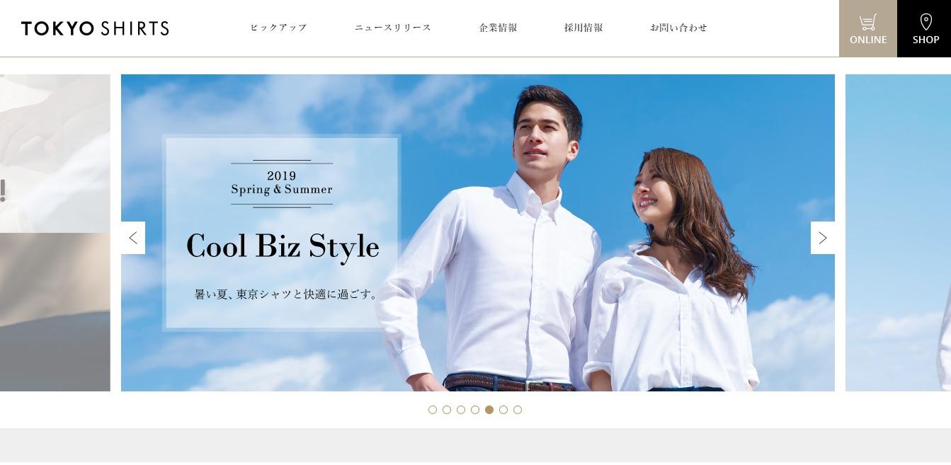 東京シャツの評判・口コミ