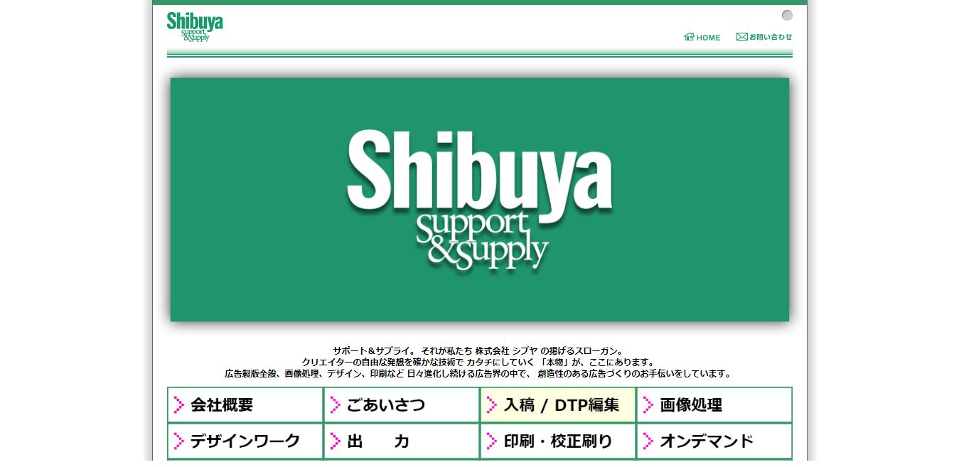 シブヤの評判・口コミ