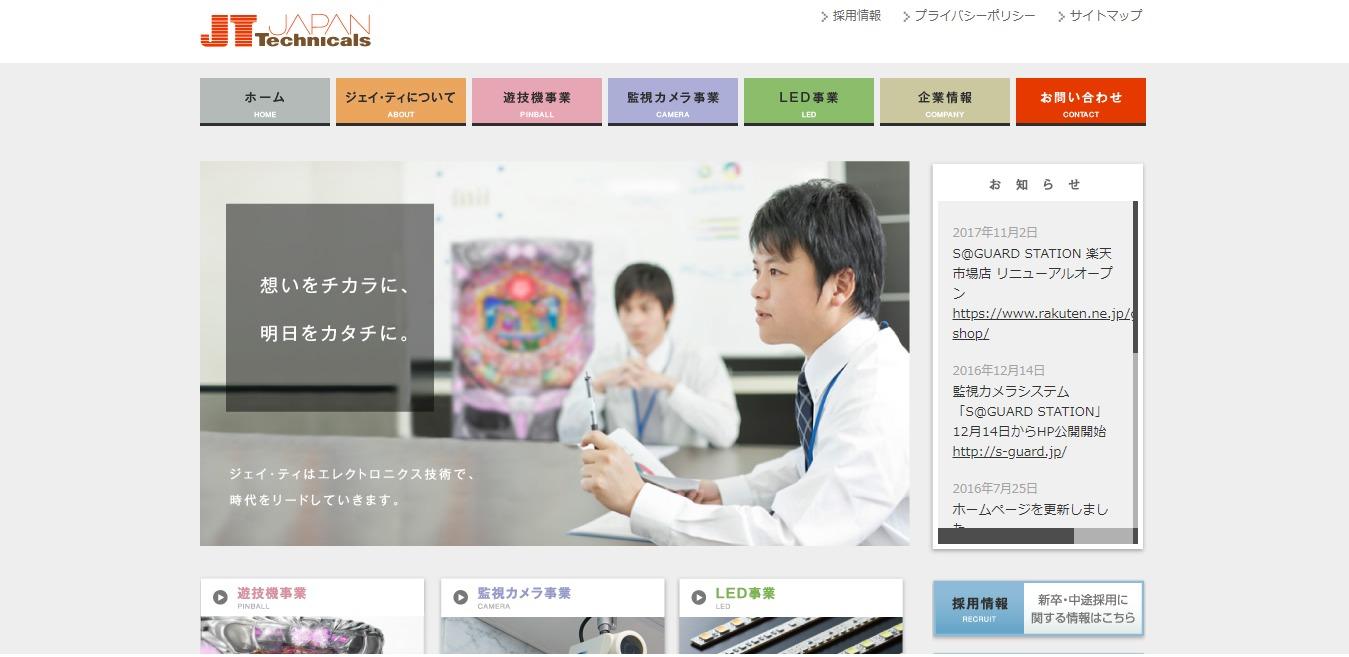 ジェイ・ティの評判・口コミ