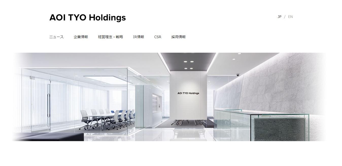 妻から見たAOI TYO Holdingsの評判・口コミは?