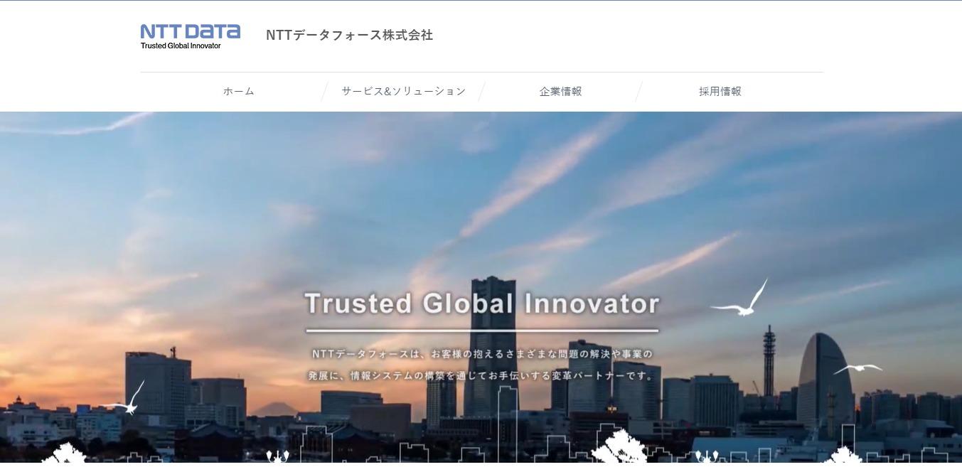 NTTデータフォースの評判・口コミ