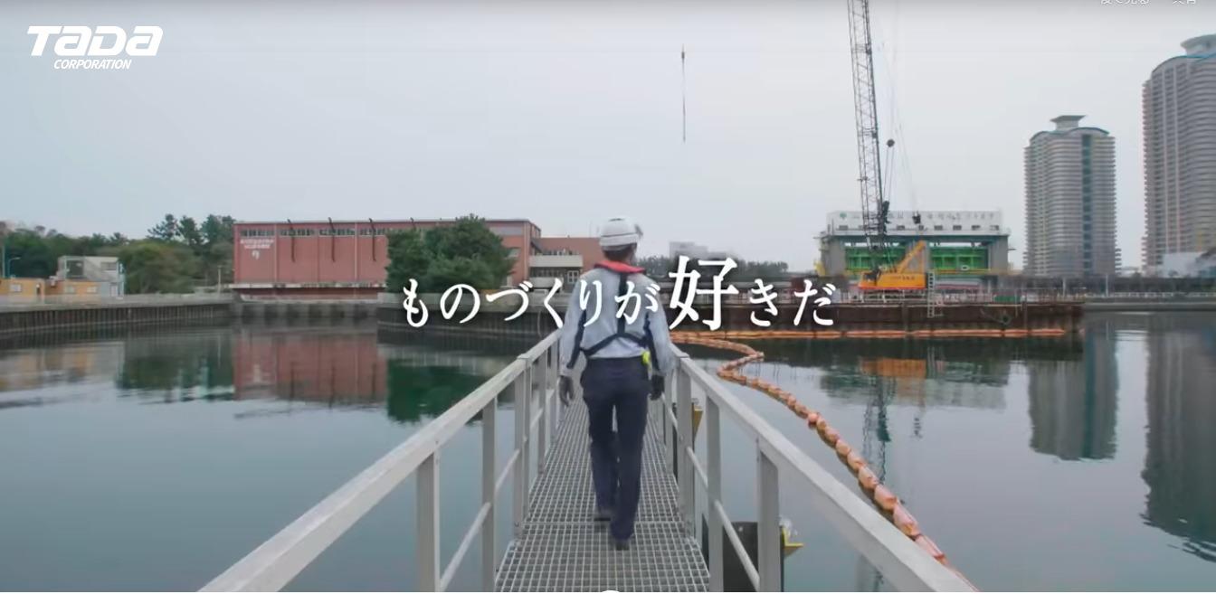 多田建設の評判・口コミ
