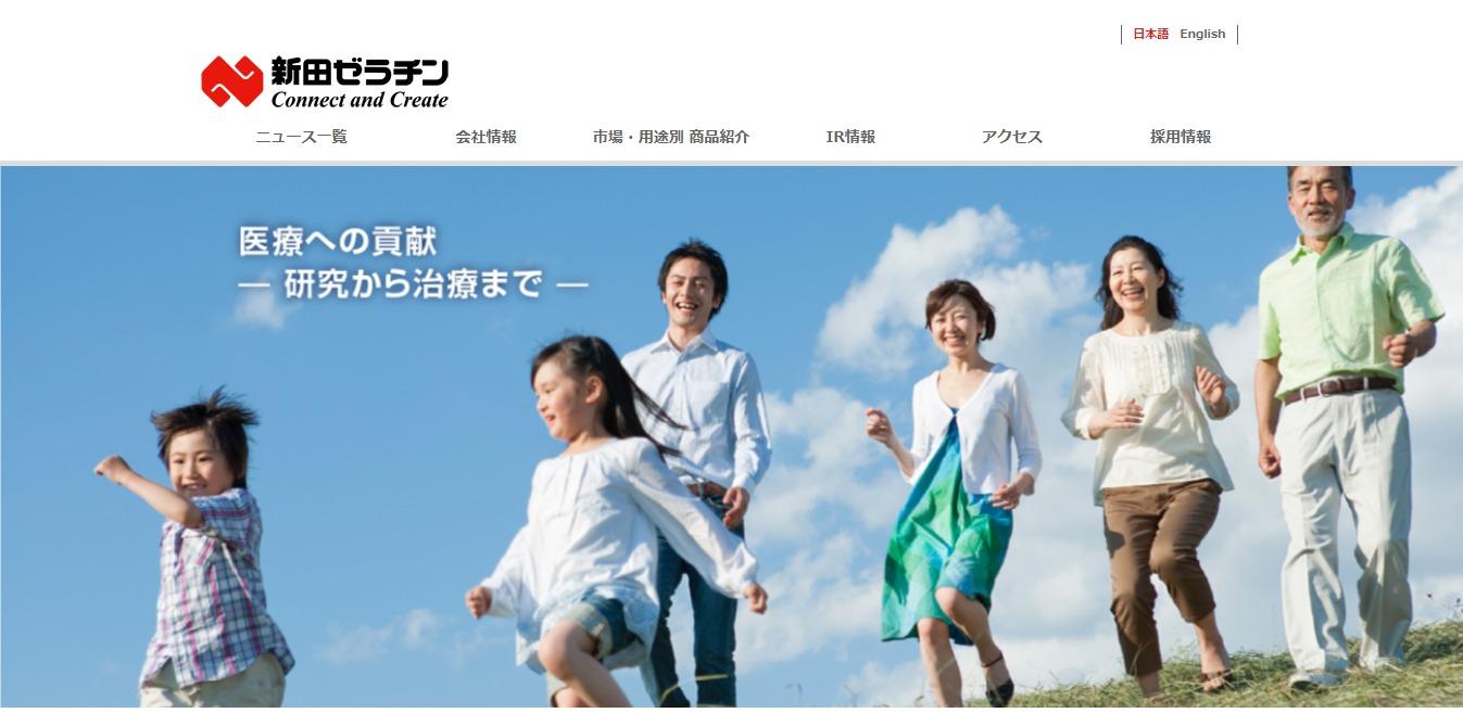 新田ゼラチンの評判・口コミ