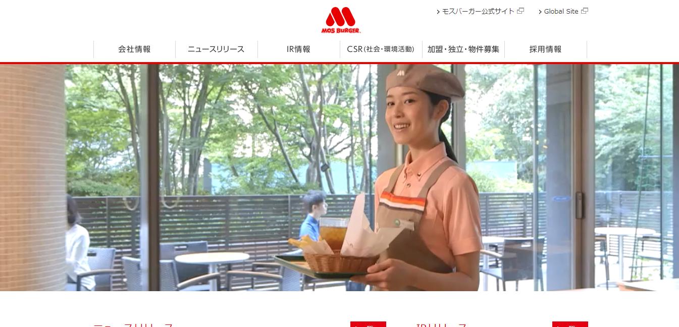 モスフードサービスの評判・口コミ