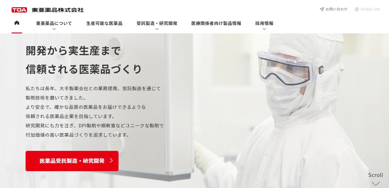 東亜薬品の評判・口コミ