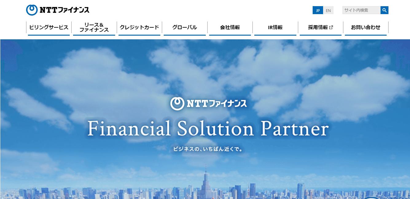 NTTファイナンスの評判・口コミ