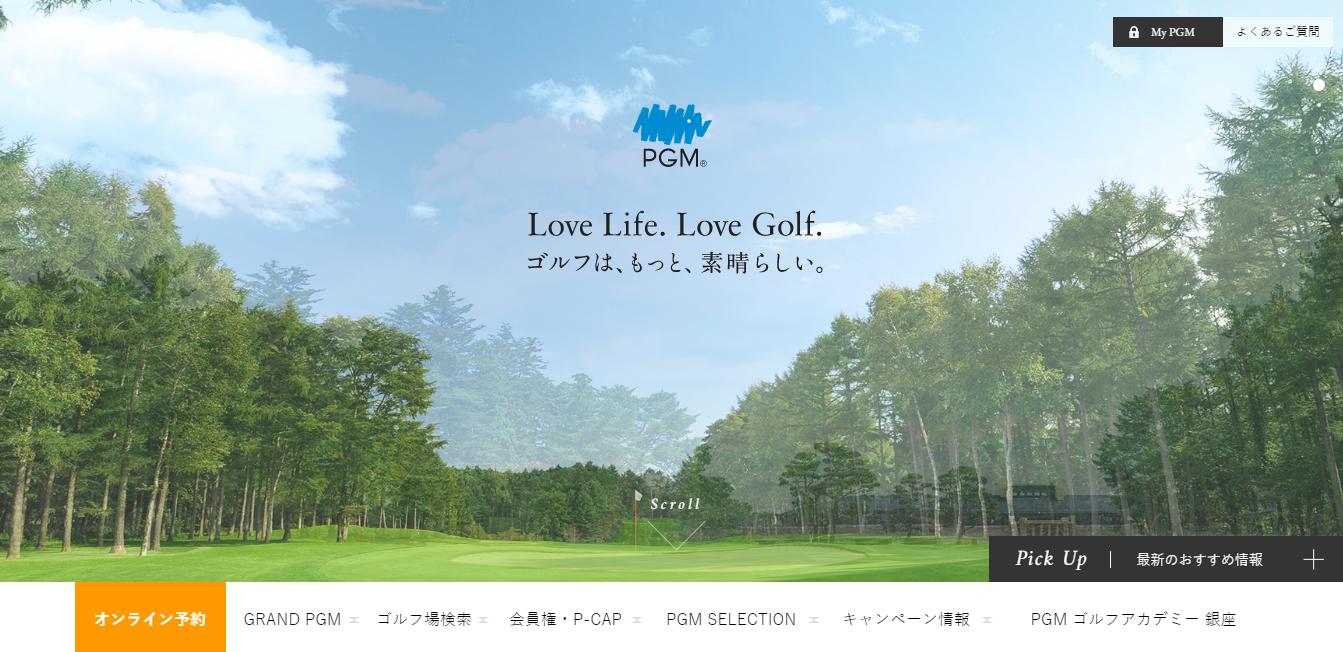 パシフィックゴルフマネージメントの評判・口コミ