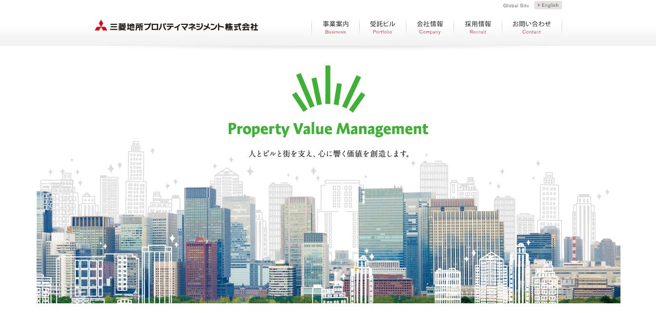 三菱地所プロパティマネジメントの評判・口コミ