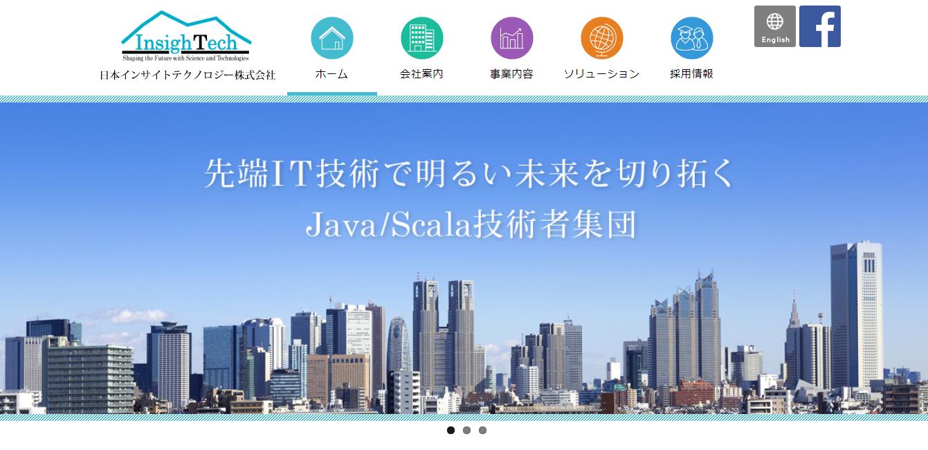 日本インサイトテクノロジーの評判・口コミ