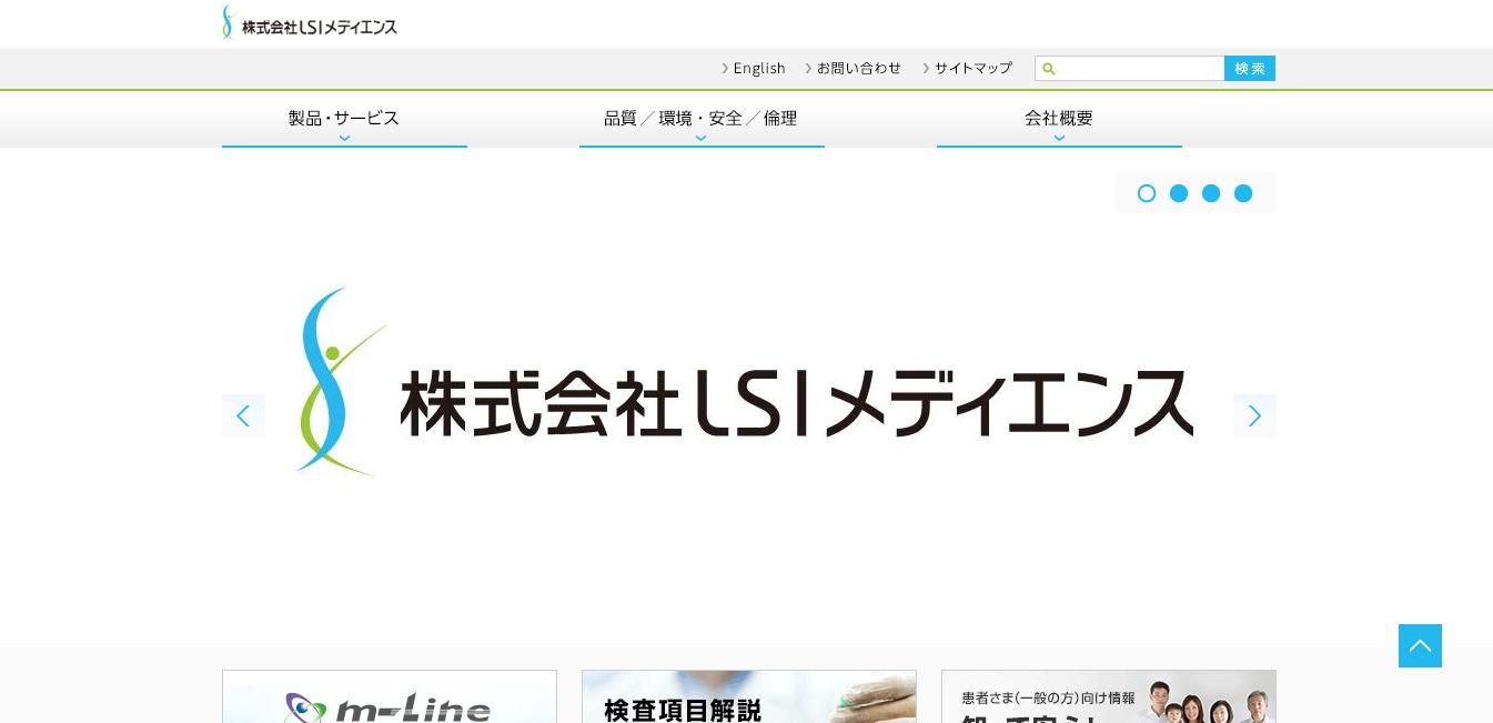 LSIメディエンスの評判・口コミ