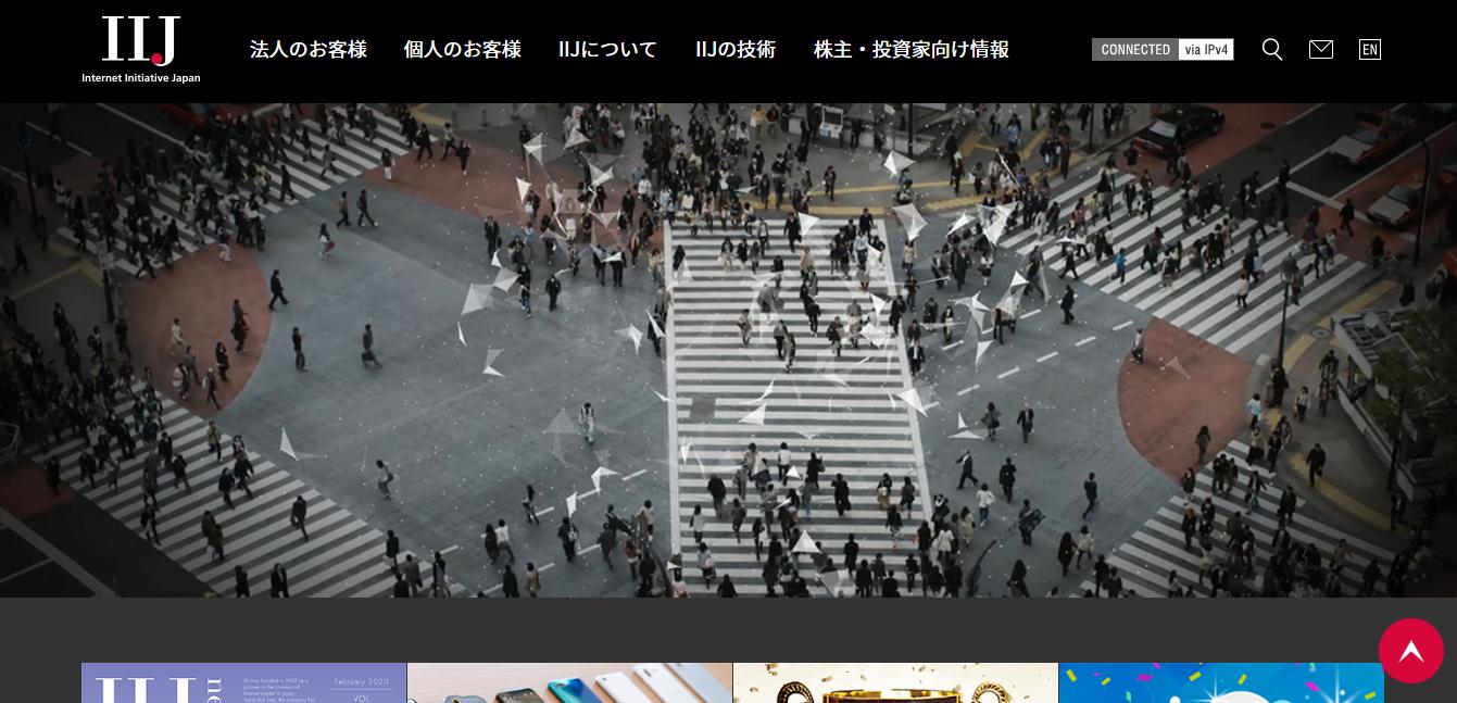 インターネットイニシアティブの評判・口コミ