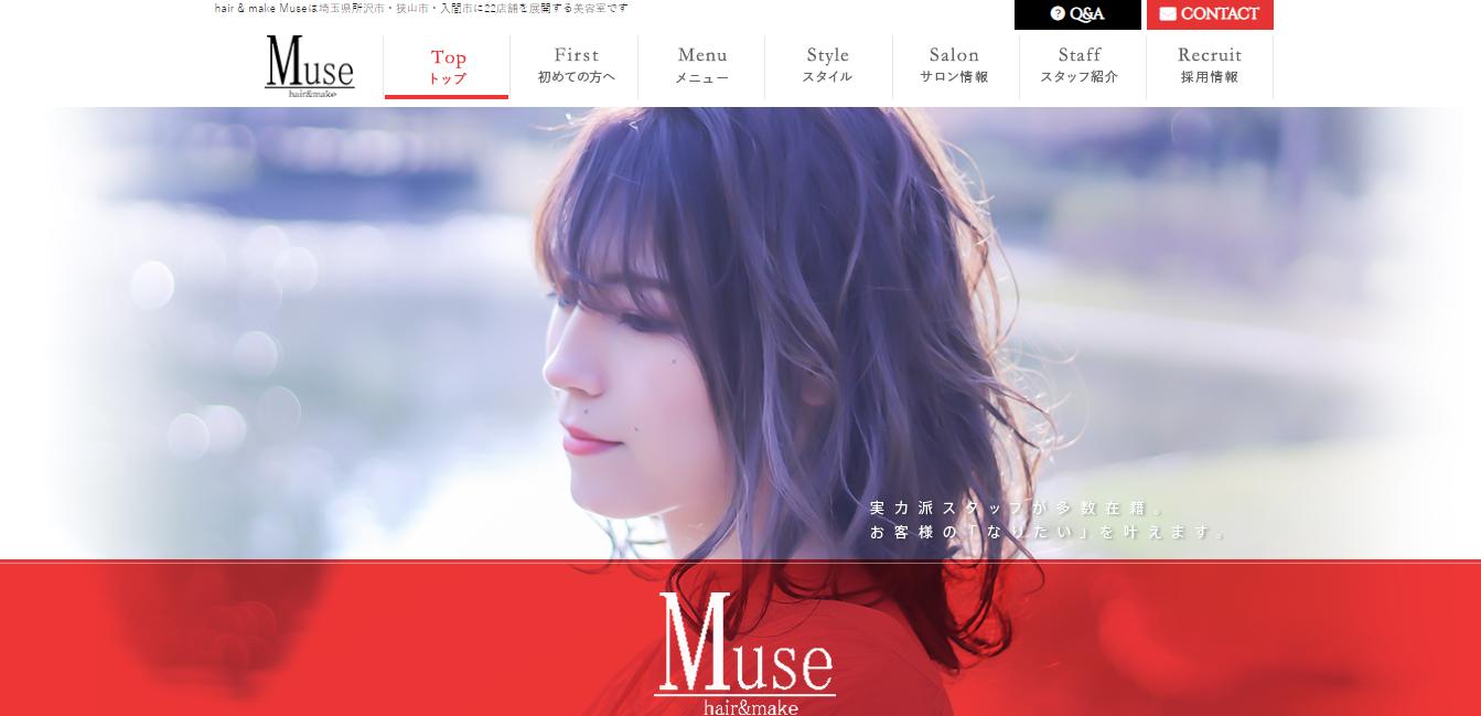hair&nail Museの評判・口コミ