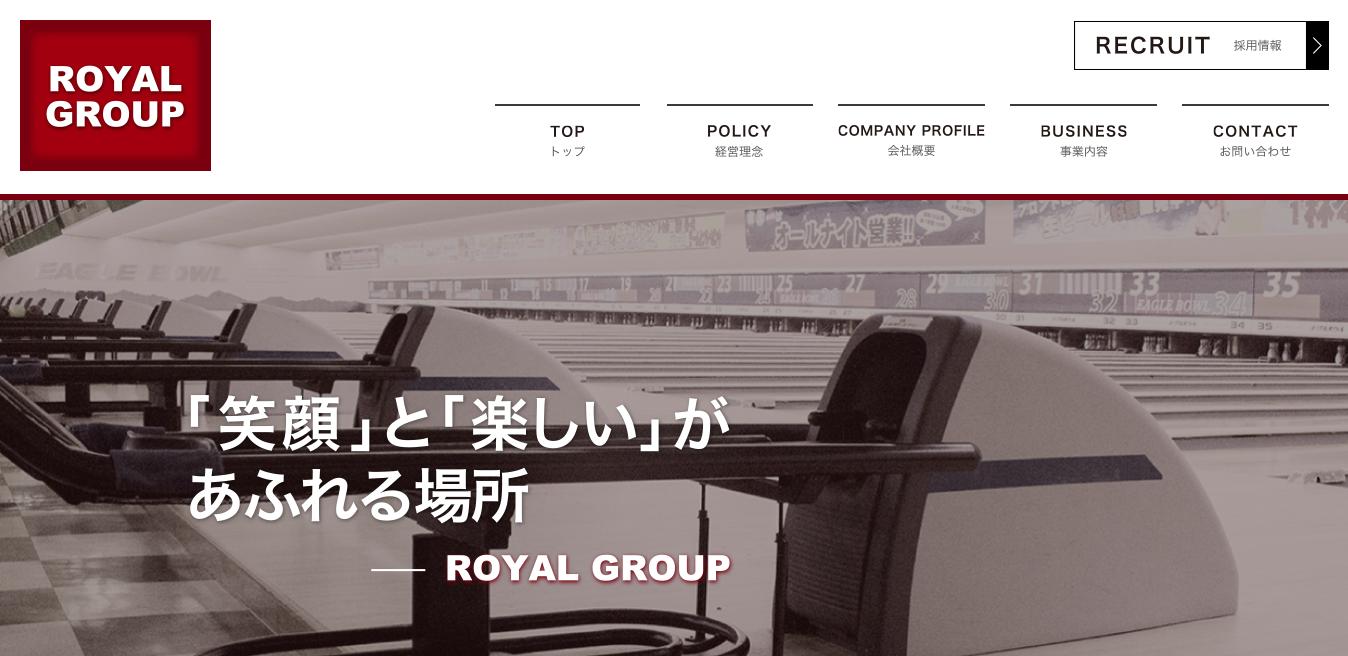 ロイヤルの評判・口コミ