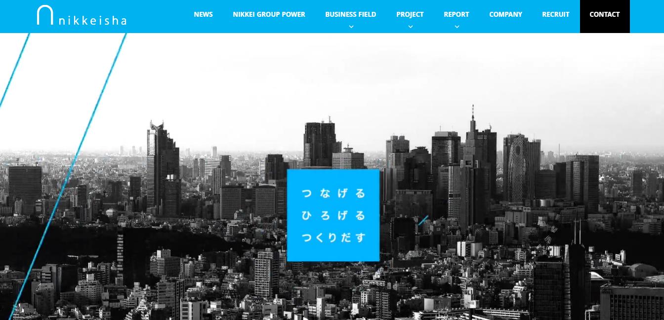 日本経済社の評判・口コミ
