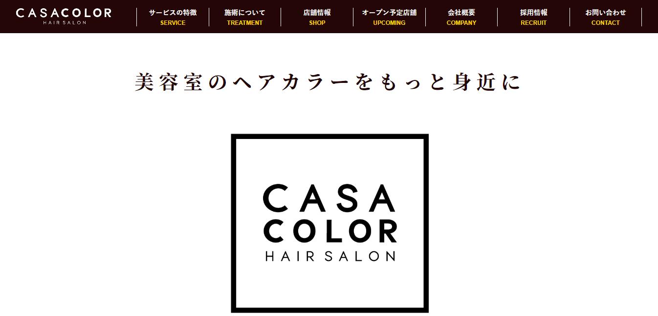 NC colorの評判・口コミ