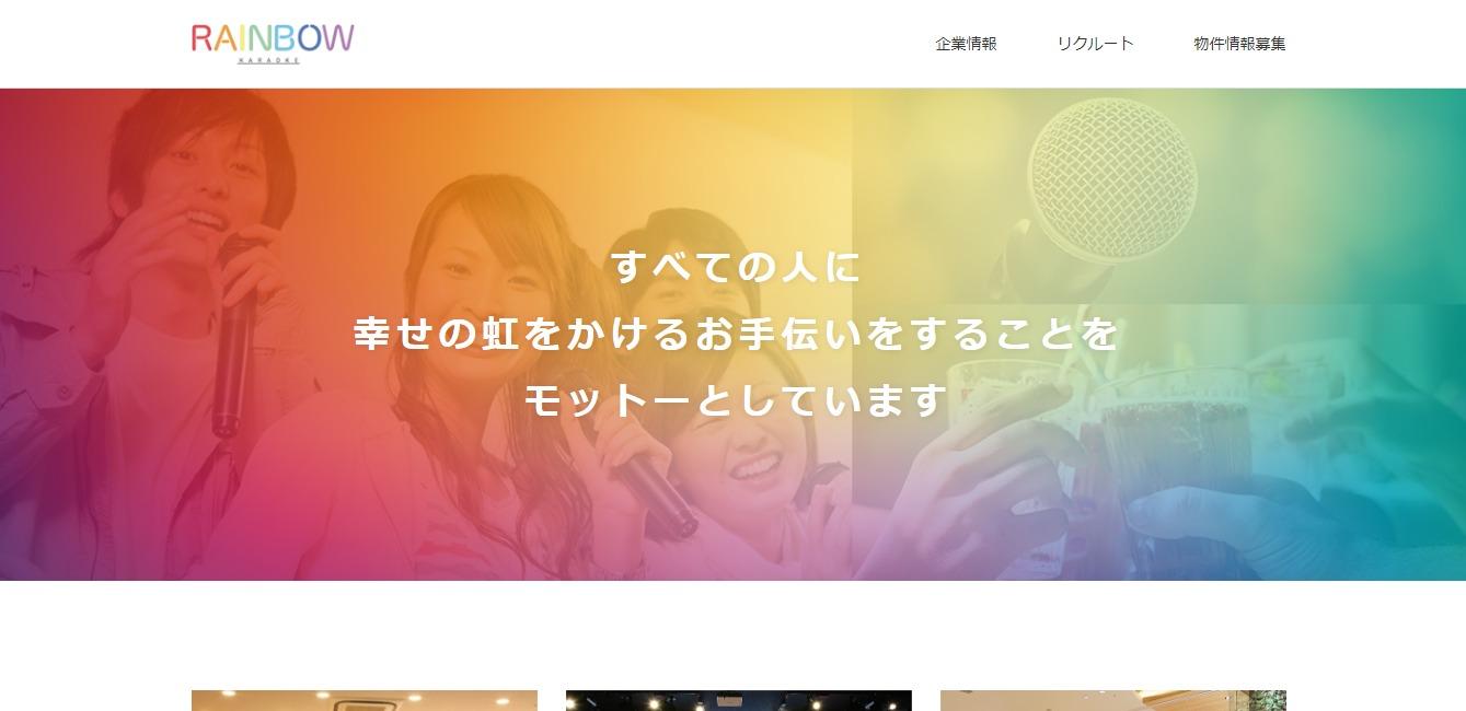 コスモコーポレーションの評判・口コミ