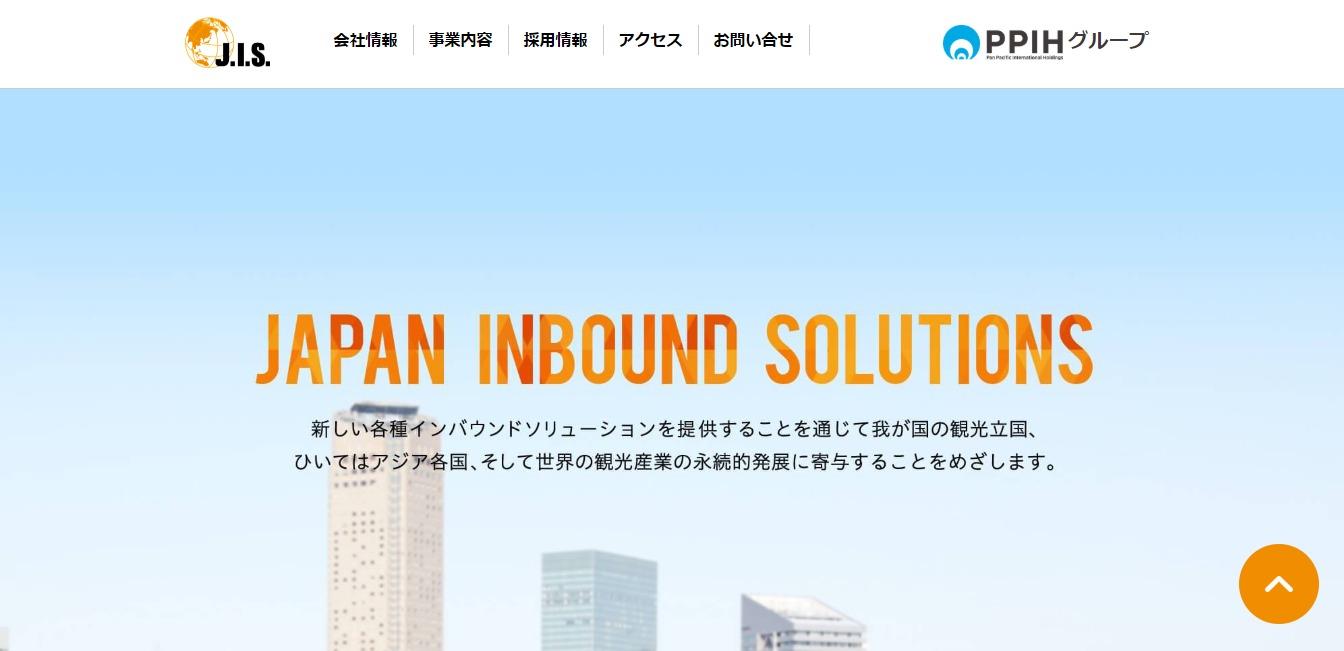 ジャパンインバウンドソリューションズの評判・口コミ